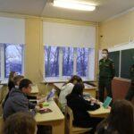 Встреча обучающихся с представителями военной профессии