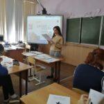 В школе прошла Всероссийская акция «Диктант Победы»