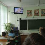«Всероссийский урок Арктики».